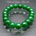 《天然石》緑瑪瑙 大粒10mm 高品質グリーンアゲート(メノウ)ブレスレット  64面カット 緑の光沢が美しいパワーストーン [18004]