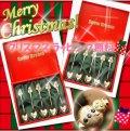 クリスマスギフトにも♪Snow Dreamカトラリーセット★スワロフスキークリスタルが付いたスプーン5本セット