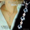 SVR925【ITALY刻印入り】ベネチアチェーン/『ripples』4.25ctピュアブルーペンダント♪