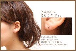 画像2: 【日本製】【me on...】K10(PG)職人が編みこんだ幸せのシンボル・・ミル加工四つ葉のクローバー◆プチピアスシリーズ