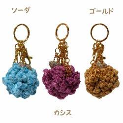 画像2: 【送料無料】日本製 ハンドメイド★オーガンジーリボンとダブルハートチャームのキーリング バッグチェーン付き 3色 キーホルダー(キーホルダー バッグチャーム)