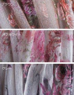 画像5: 【薄手ストール】コットン&レーヨン素材 バラ柄ストール 3色 (UVカット 紫外線対策 日除け 冷房対策 保温)