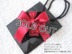 画像5: 【ギフトラッピング付】日本製 アンティークシルバー ラインストーン メタルブローチ  2WAY (クリスマス お祝 ギフト プレゼント)