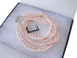 画像1: 【ギフトラッピング付】日本製 淡水真珠 パールデザイン3連ネックレス マルチカラー 3.5~4mm(クリスマス お祝 ギフト プレゼント)