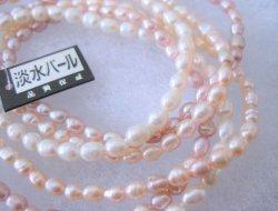 画像2: 【ギフトラッピング付】日本製 淡水真珠 パールデザイン3連ネックレス マルチカラー 3.5~4mm(クリスマス お祝 ギフト プレゼント)