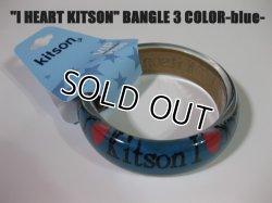 """画像1: 【Kitson】キットソン クリアバングル """"I heart Kitson"""" ブルー"""