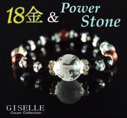画像1: 【PowerStone】18金&昇龍◇天然石 ジュエリーブレス/AMULET[メンズ/レディース]【レッドタイガーアイ】