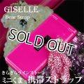 【GISELLE(ジゼル)】5cmサイズ新登場☆キラキラくまちゃん3WAYホルダー♪☆予備ストーン付