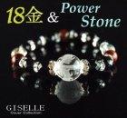 他の写真1: 【PowerStone】18金&昇龍◇天然石 ジュエリーブレス/AMULET[メンズ/レディース]【レッドタイガーアイ】